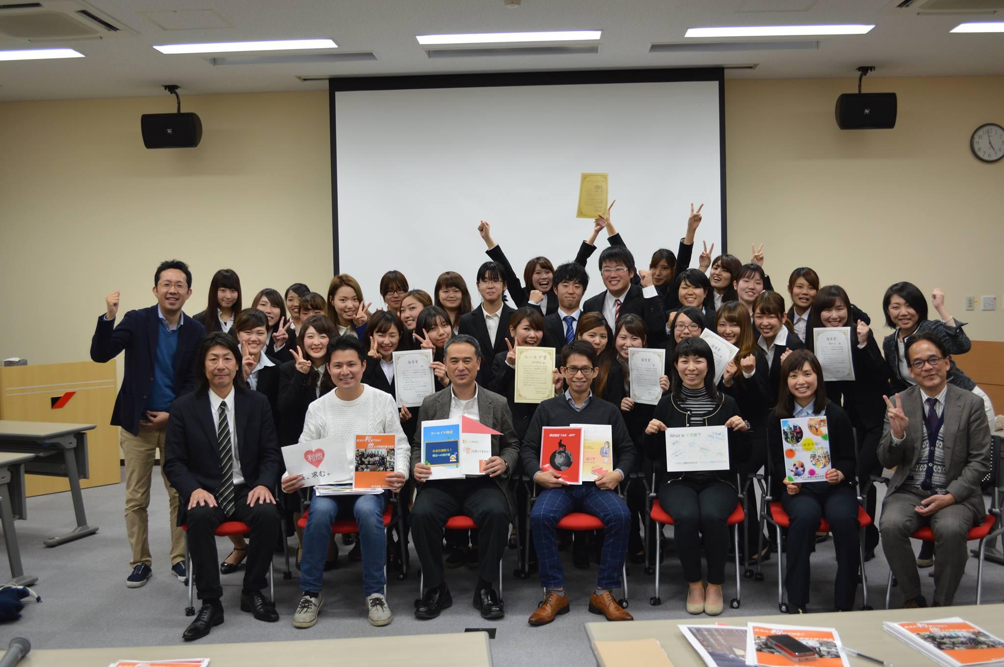 熊本日日新聞に、県立大・尚絅大での取り組みの記事が掲載されました