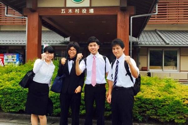 人吉新聞に五木村でのインターンの記事が掲載されました