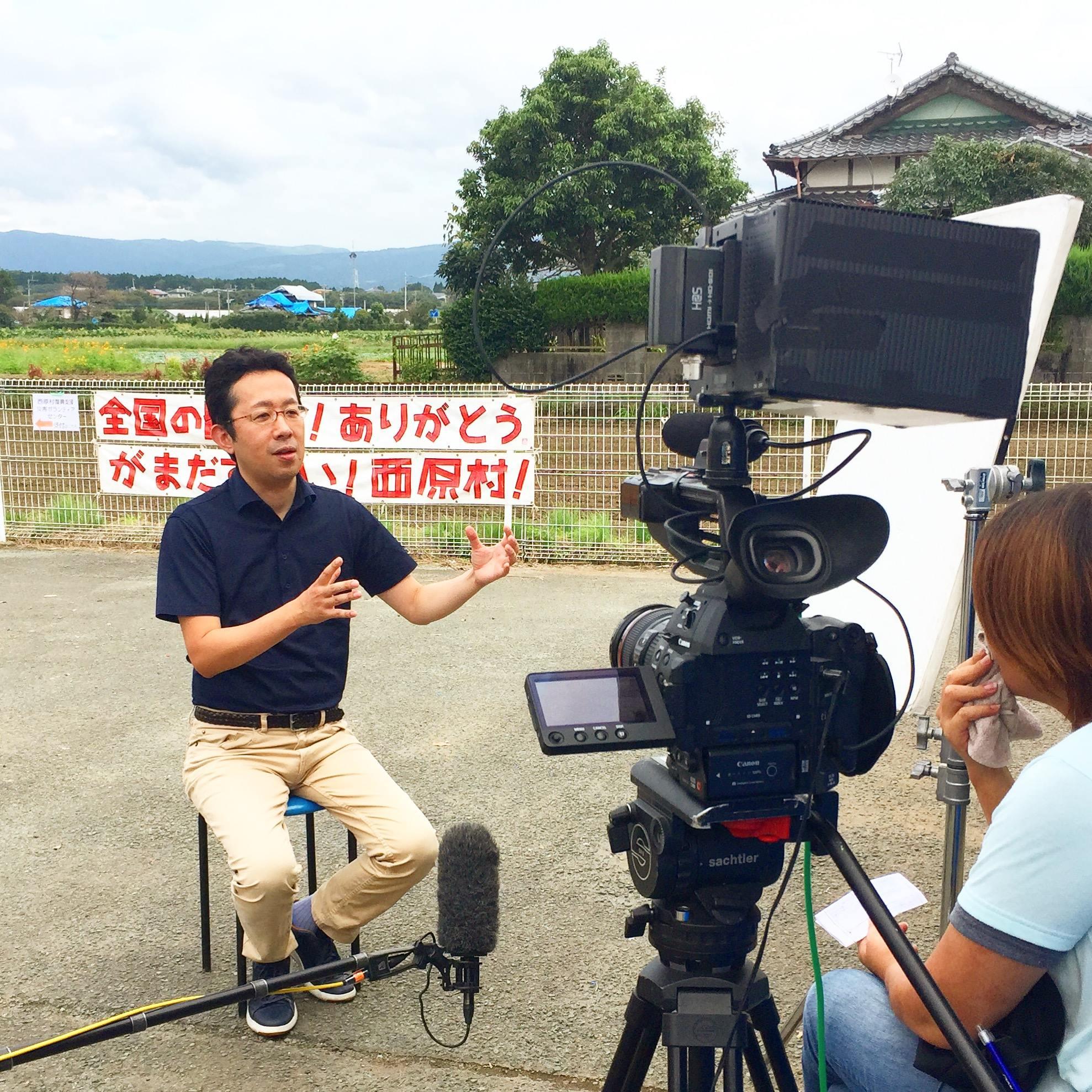 熊本県民テレビ「未来へ発信!熊本力」ご紹介いただきました。